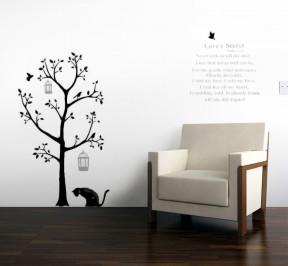 Katė po medžiu - prilipdoma